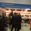 Messe Francfort Automechanika 2015 Shangai
